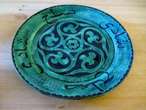 Pottery dish, by Patrekia Aurelia Gabraina.